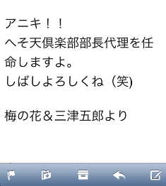 iPhone4S 20130124.png